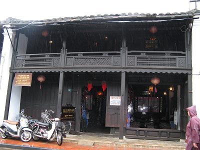 Nhà Cổ Phùng Hưng - Số 04, 06 - Đường Nguyễn Thị Minh Khai - Phường Cẩm Phổ